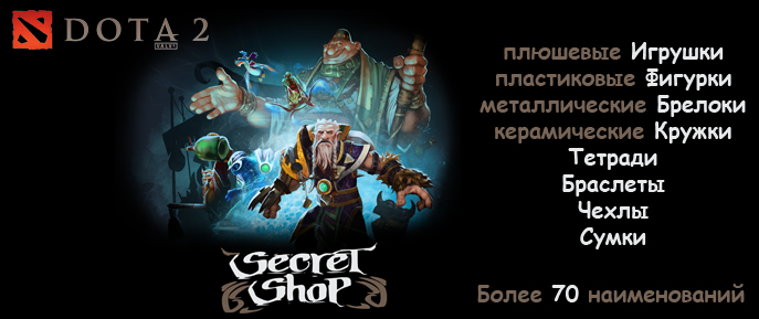 Secret Shop GG