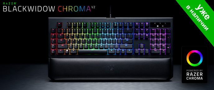 Razer BlackWidow v2