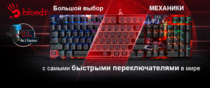 Bloody Keyboards