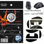 Hot Line Glides for Logitech G700 Black