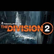 Ключ игры The Division 2 Gold Edition (для ПК)
