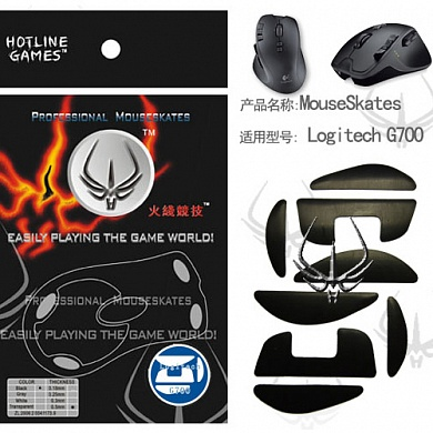 Ножки для мыши Hot Line Glides for Logitech G700 (Black)