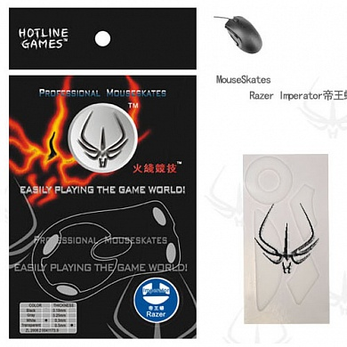 Ножки для мыши Hot Line Glides Imperator (White)